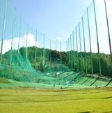 竜泉寺ゴルフ場