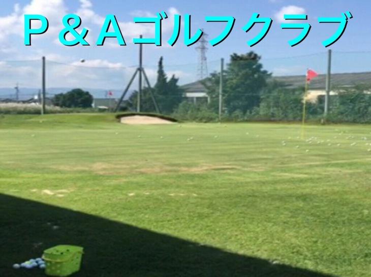 月4回開催です。愛西市にあるアプローチ・バンカーの実践練習ができる『P&Aゴルフクラブ』